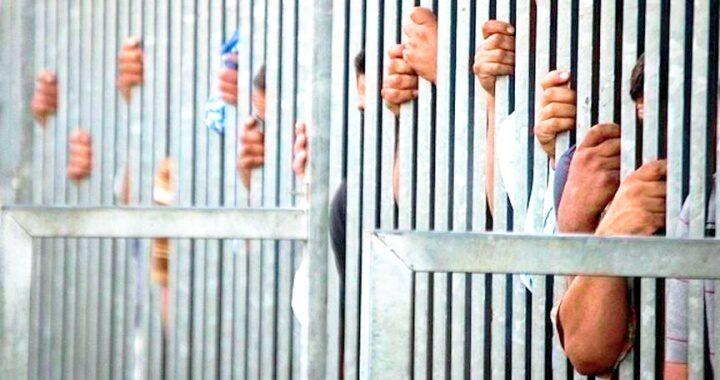 Las cárceles de México: otras miradas sociales.